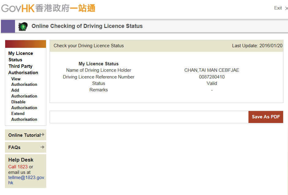 Online Checking of Driving Licence Status Online Tutorial