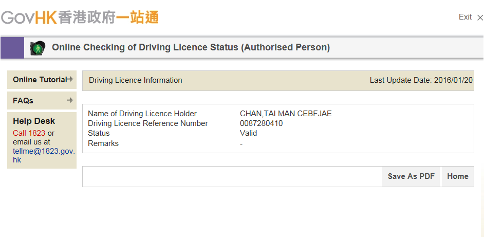 Online Checking of Driving Licence Status (Authorised Person